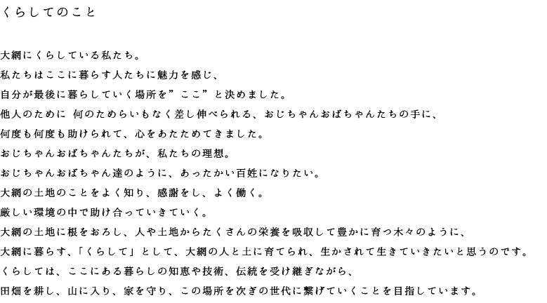 スクリーンショット 2015-10-07 20.22.57