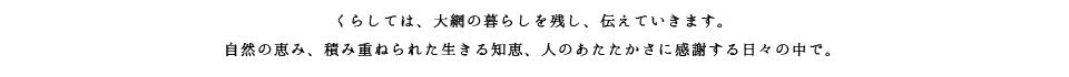 スクリーンショット 2015-10-03 17.59.49