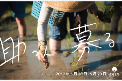 スクリーンショット 2017-04-01 20.08.57