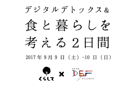 スクリーンショット 2017-08-02 21.21.38