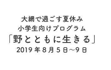 スクリーンショット 2019-06-12 14.55.31